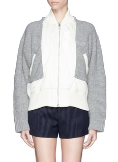 SACAI Windbreaker front zip up cardigan