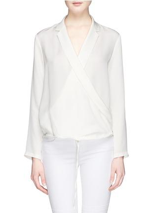 首图 - 点击放大 - THEORY - 'Ilori' drape front silk blouse