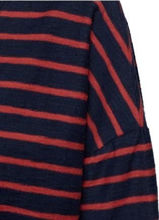 CLOSED-拼色条纹皱感T恤