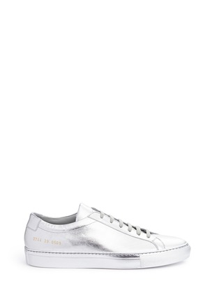 Main View - Click To Enlarge - Common Projects - 'Original Achilles' metallic leather sneakers