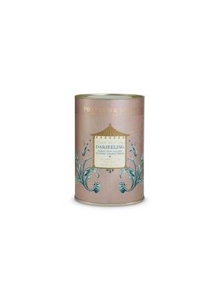 Main View - Click To Enlarge - Fortnum & Mason - Darjeeling Finest Tippy Golden Flowery Orange Pekoe tea bags