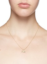'Oculus' diamond 18k gold eye pendant necklace