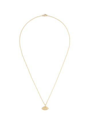 Main View - Click To Enlarge - Pamela Love - 'Oculus' diamond 18k gold eye pendant necklace