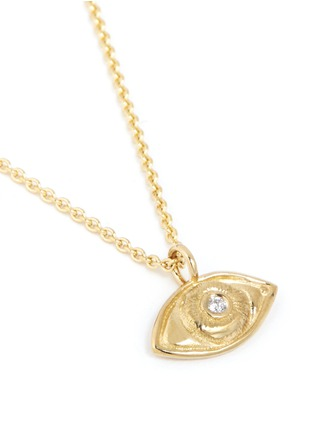 Figure View - Click To Enlarge - Pamela Love - 'Oculus' diamond 18k gold eye pendant necklace