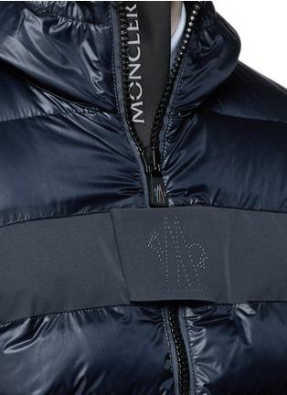 细节 - 点击放大 - Moncler Grenoble - Quilted down front bonded jersey jacket