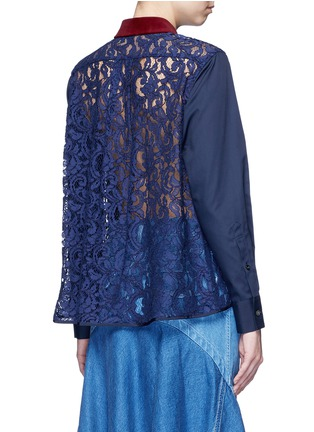 Back View - Click To Enlarge - Sacai - Guipure lace back velvet collar shirt