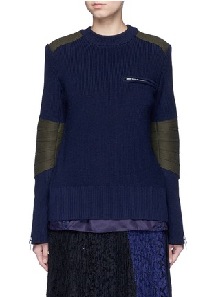 Main View - Click To Enlarge - Sacai - Back split rib knit sweater