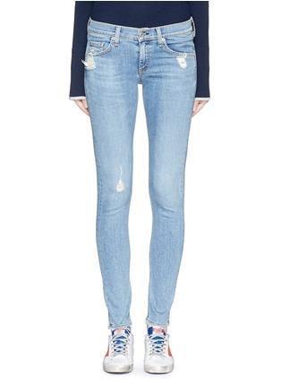 Detail View - Click To Enlarge - rag & bone/JEAN - 'Skinny' distressed jeans
