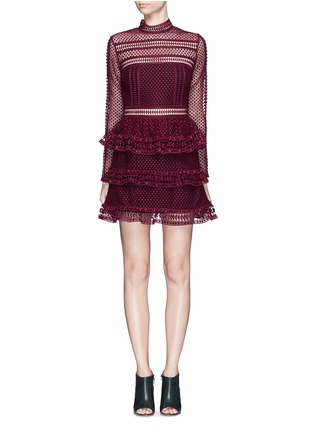 Main View - Click To Enlarge - self-portrait - Circle lace panel high neck dress