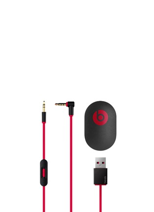 Beats - Studio Wireless over-ear headphones