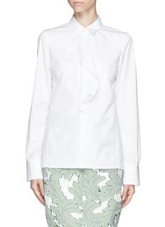 JIL SANDER'Sara' ruffle shirt