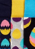Easter egg socks 3-pair pack