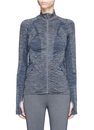 Main View - Click To Enlarge - LNDR - 'Base' circular knit performance jacket