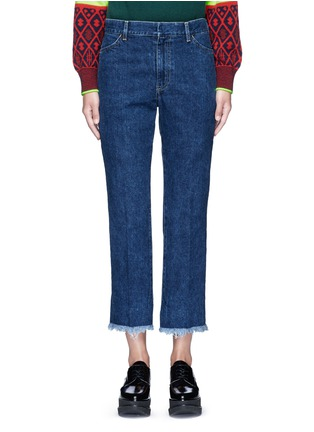 Main View - Click To Enlarge - TOGA ARCHIVES - Frayed cuff denim pants