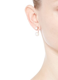 Joomi Lim 'True Innocence' floating faux pearl stud earrings