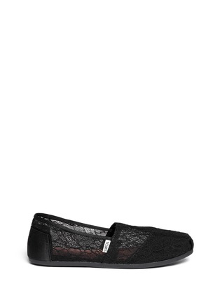 Main View - Click To Enlarge -  - Classic lace slip-ons