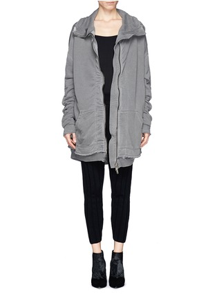 Main View - Click To Enlarge - Haider Ackermann - 'Perth' French terry zip-up jacket