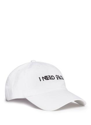Main View - Click To Enlarge - NASASEASONS - 'I Need Space' embroidered baseball cap