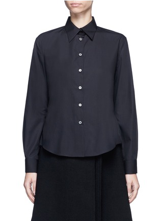 Main View - Click To Enlarge - Jourden - Cutout ruffle cotton shirt