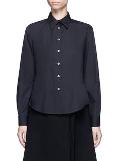 JourdenCutout ruffle cotton shirt