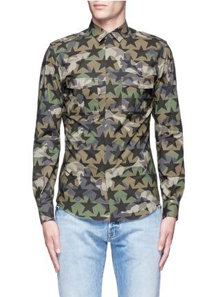 Main View - Click To Enlarge - Valentino - 'Camustars' cotton poplin shirt