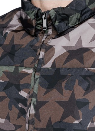 Detail View - Click To Enlarge - Valentino - 'Camustars' print windbreaker jacket