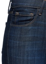'Maria Flare' high waist jeans