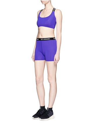 Detail View - Click To Enlarge - Beth Richards - 'Masi' logo elastic strap sports bra