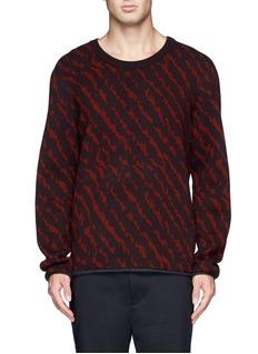 LANVINZebra jacquard wool sweater