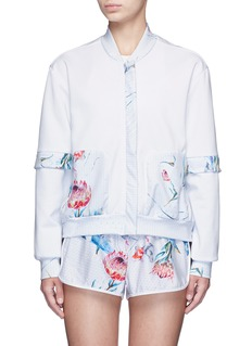 We Are Handsome'The Botanica' print panelled track jacket
