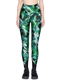 We Are Handsome'The Retrograde' forest print active leggings