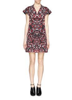 MCQ ALEXANDER MCQUEENCap sleeve pixel leopard print dress