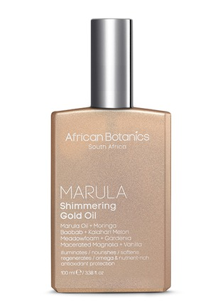 Main View - Click To Enlarge - Joyce Beauty - MARULA Shimmering Gold Oil 100ml