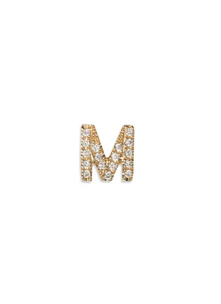 Main View - Click To Enlarge - Loquet London - Diamond 18k yellow gold letter charm - M