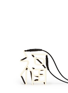 Seletti Neon Art wall light - Fú (Fortune)