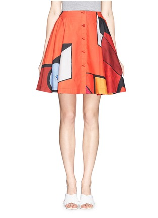 Main View - Click To Enlarge - Chictopia - Geometric print button front skirt