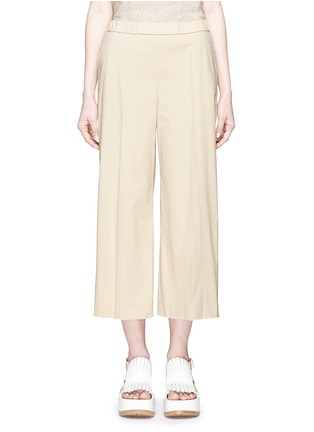 Main View - Click To Enlarge - Theory - 'Raoka W' cropped wide leg cotton poplin pants