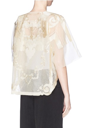 Back View - Click To Enlarge - Ms MIN - Lion embroidery silk gauze top