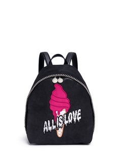 Stella McCartney 'Falabella Sport Surf' small ice cream backpack