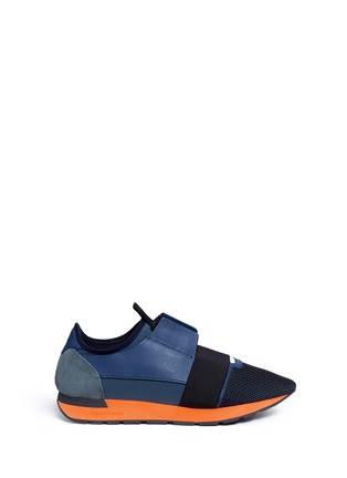 Main View - Click To Enlarge - Balenciaga - Colourblock mix neoprene sneakers