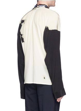 Back View - Click To Enlarge - Haider Ackermann - 'Digoxine' print shawl lapel silk shirt