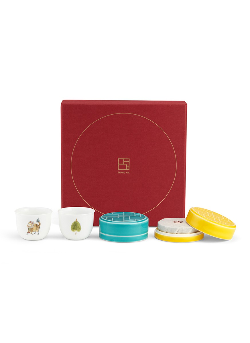 Tea Charm cake and cup two-piece gift box by SHANG XIA