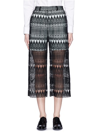 Main View - Click To Enlarge - self-portrait - Teardrop guipure lace culottes