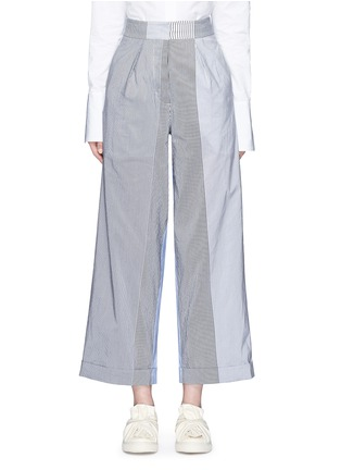 Main View - Click To Enlarge - Ports 1961 - Mix patchwork stripe poplin wide leg pants