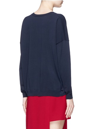 Acne Studios - 'Heia' cotton blend V-neck sweater