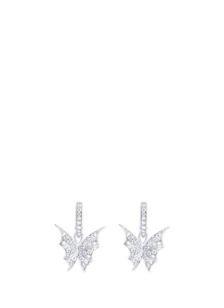Main View - Click To Enlarge - Stephen Webster - 'Fly By Night' diamond 18k white gold batmoth earrings