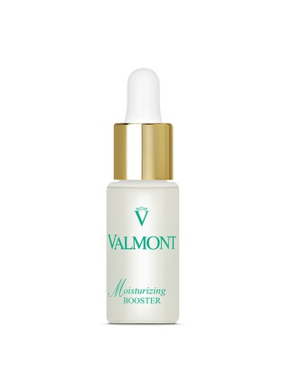 Main View - Click To Enlarge - VALMONT - Moisturizing Booster 20ml