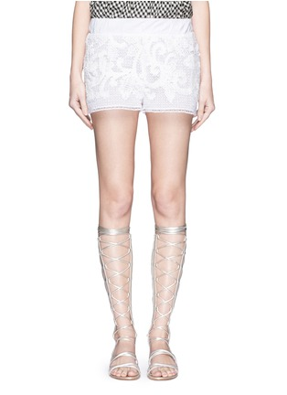 Main View - Click To Enlarge - Lila.Eugenie - Macramé lace shorts