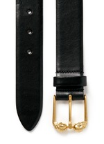 Double skull buckle leather belt