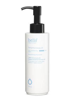 belif-Delightful Body Oil 150ml